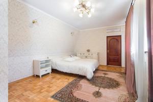 Будинок Старокиївська, Козин (Конча-Заспа), E-40874 - Фото 23