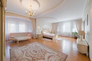 Будинок Старокиївська, Козин (Конча-Заспа), E-40874 - Фото 17