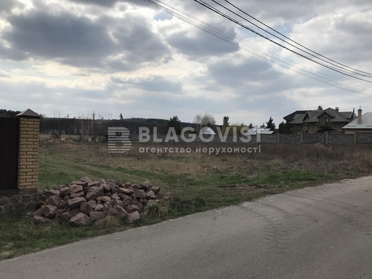 Земельный участок A-112154, 50-летия Победы, Кременище - Фото 2