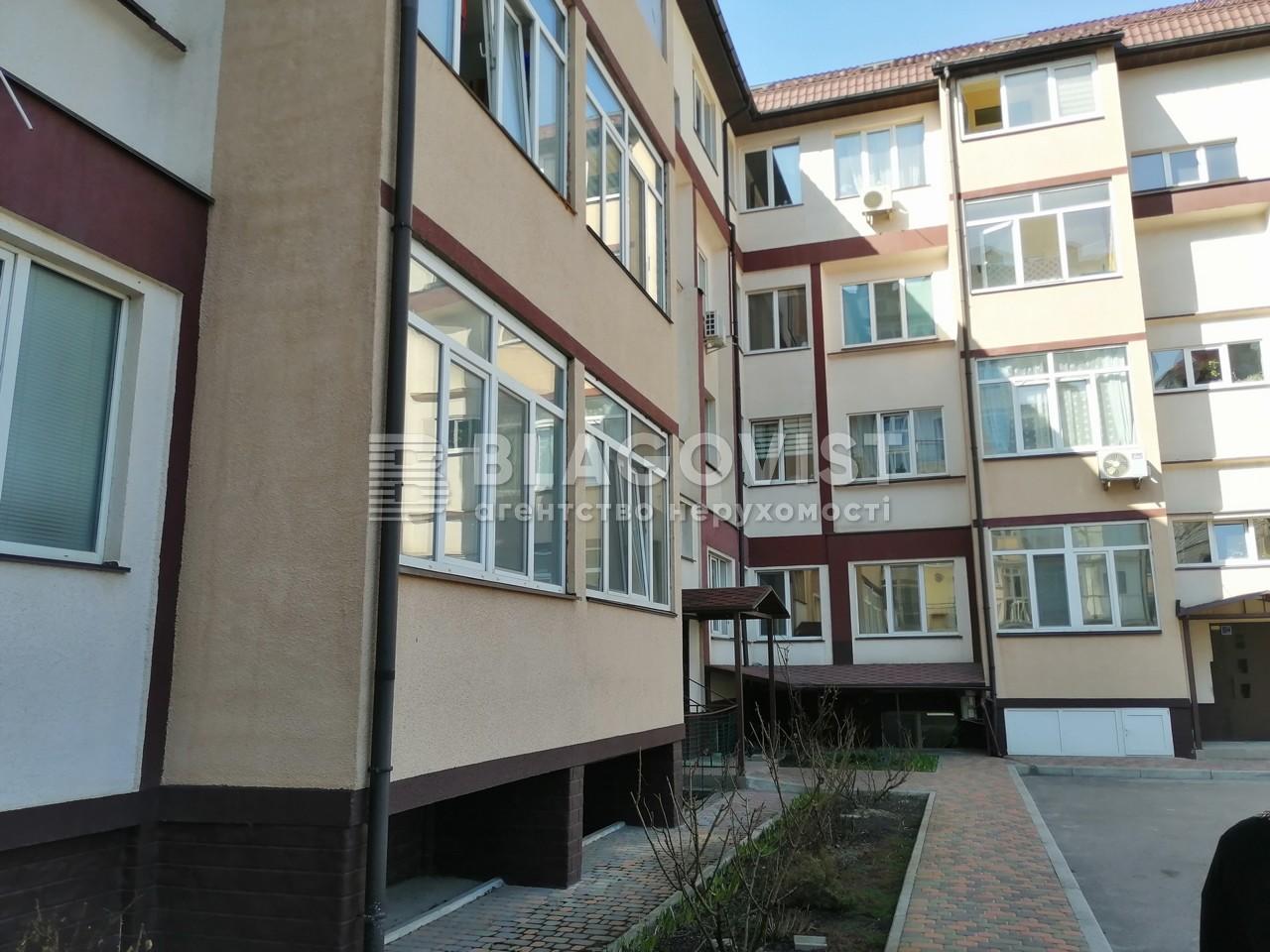 Квартира A-110635, Вильямса Академика, 2г, Киев - Фото 3