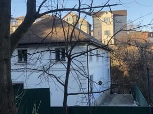Дом Кондукторская, Киев, C-109220 - Фото