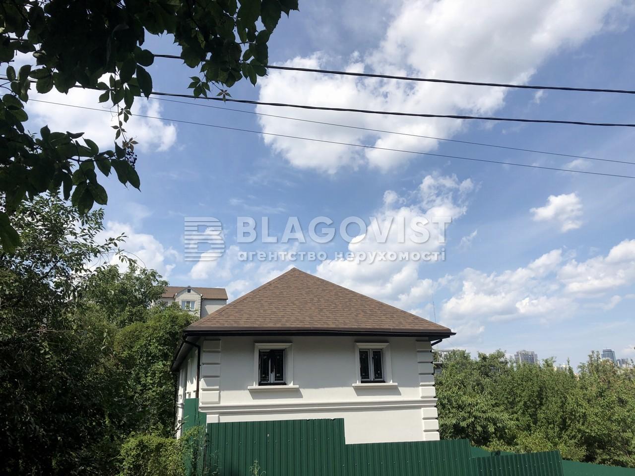 Дом C-109220, Кондукторская, Киев - Фото 2