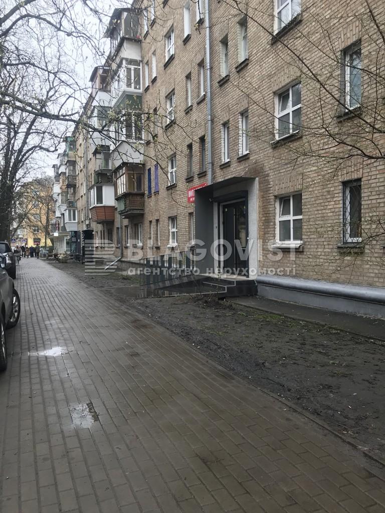 Нежилое помещение, Цитадельная, Киев, F-44825 - Фото 3