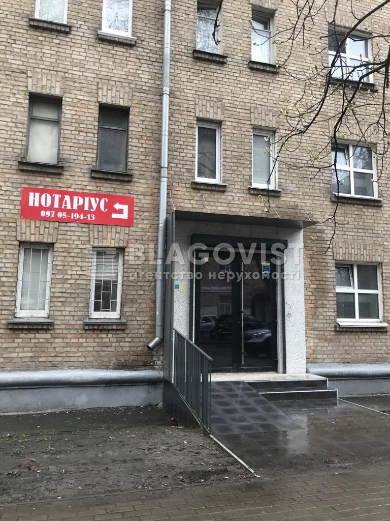 Нежилое помещение, Цитадельная, Киев, F-44825 - Фото 5