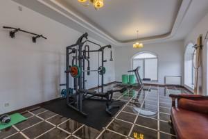 Будинок Лугова, Козин (Конча-Заспа), Z-780995 - Фото 32