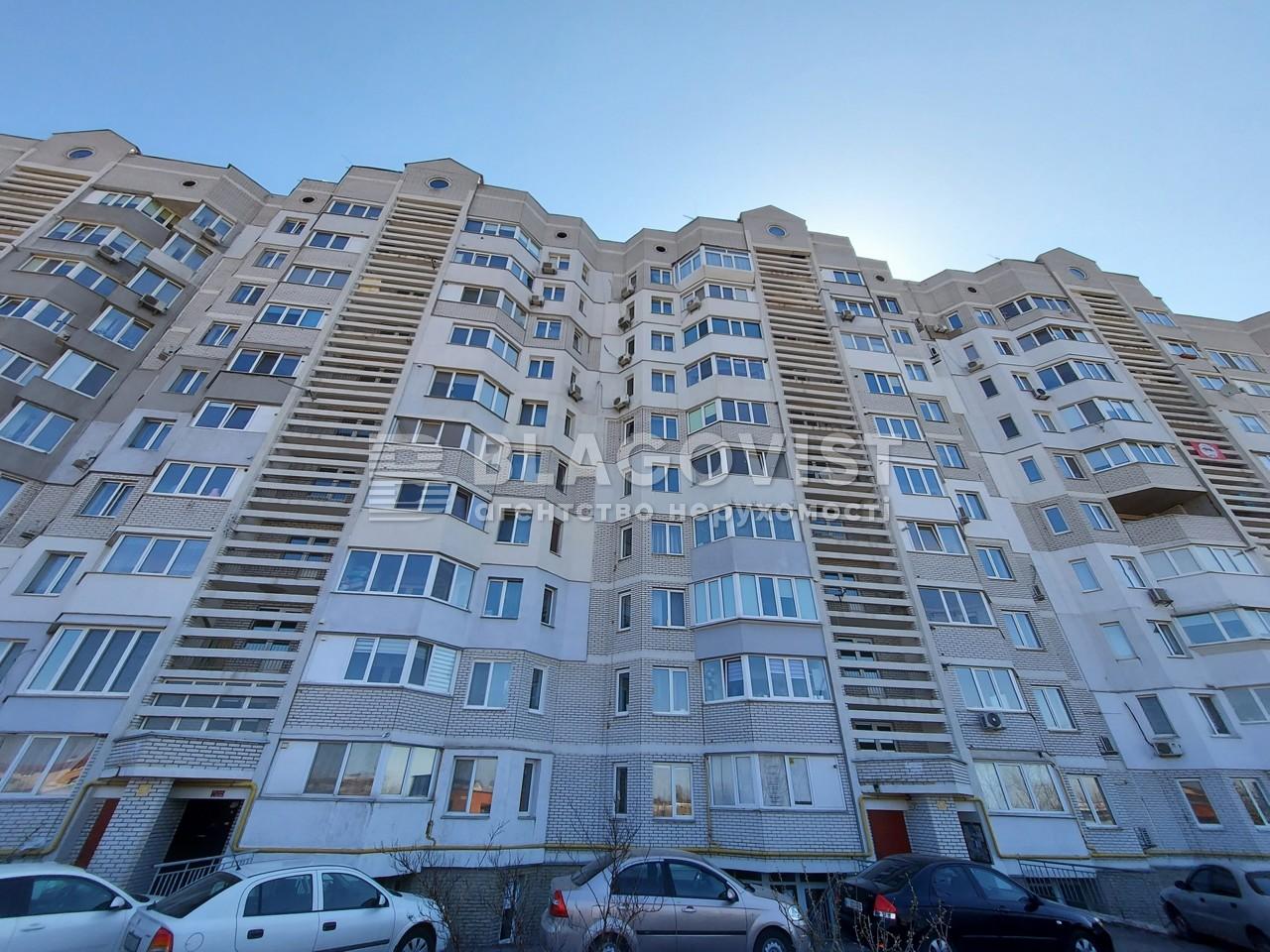 Квартира A-112170, Тепличная, 38, Святопетровское (Петровское) - Фото 1