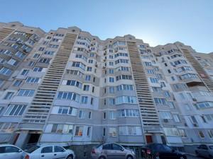 Квартира Тепличная, 38, Святопетровское (Петровское), A-112170 - Фото