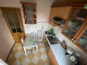 Квартира Гагарина Юрия просп., 3а, Киев, R-38563 - Фото 17