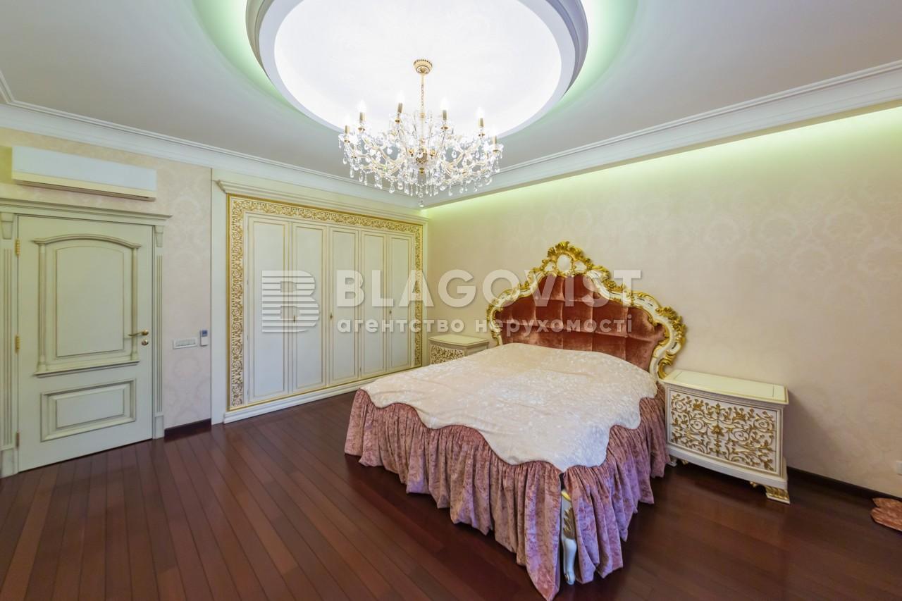 Квартира H-32412, Павлівська, 26/41, Київ - Фото 21