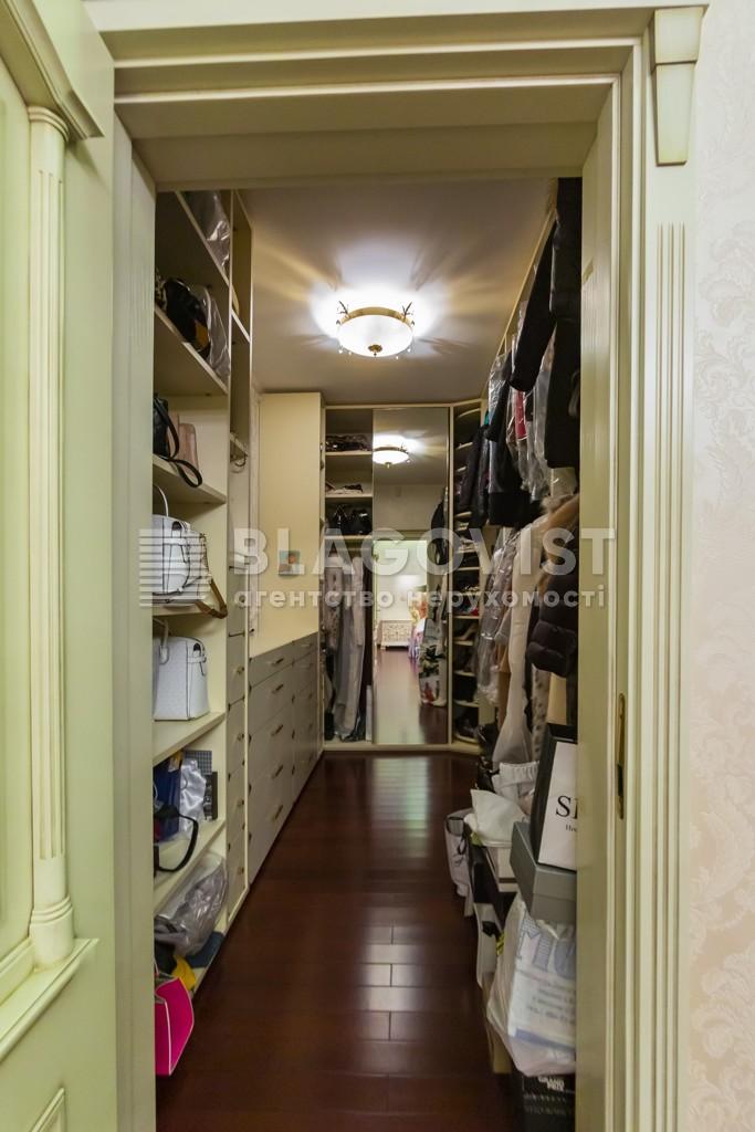 Квартира H-32412, Павлівська, 26/41, Київ - Фото 28