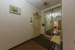 Квартира Павловская, 26/41, Киев, H-32412 - Фото 32