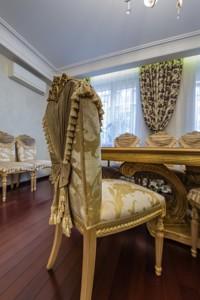 Квартира Павловская, 26/41, Киев, H-32412 - Фото 10