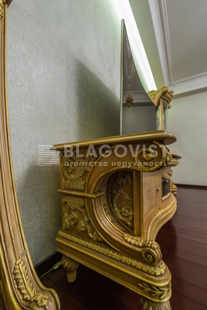 Квартира H-32412, Павлівська, 26/41, Київ - Фото 13