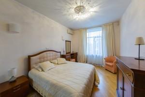 Квартира Грушевского Михаила, 34/1, Киев, F-44817 - Фото 8