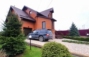 Дом A-112030, Новая, Юровка (Киево-Святошинский) - Фото 2