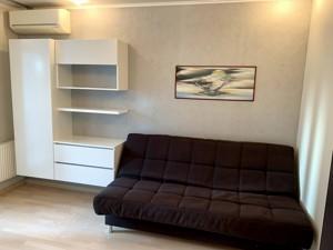 Квартира H-49881, Вышгородская, 45а/5, Киев - Фото 4