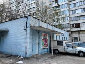Отдельно стоящее здание, Василевской Ванды, Киев, R-38554 - Фото