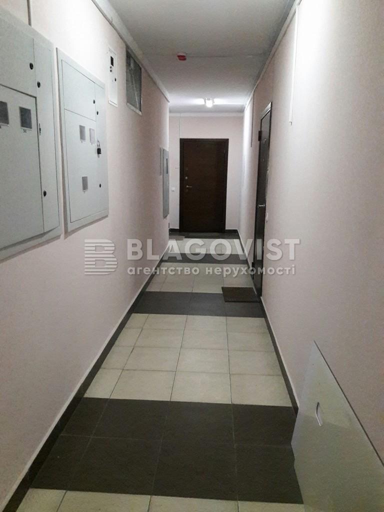 Квартира H-49885, Коломыйский пер., 17/31а, Киев - Фото 21