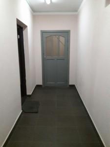 Квартира H-49885, Коломыйский пер., 17/31а, Киев - Фото 22