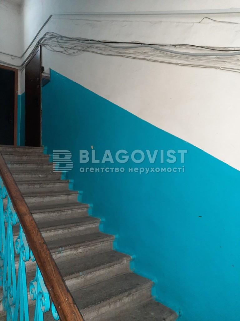 Квартира P-28706, Саксаганского, 69, Киев - Фото 31
