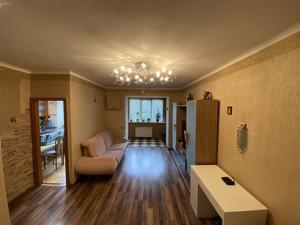 Квартира Гагарина Юрия просп., 3а, Киев, R-38563 - Фото 3