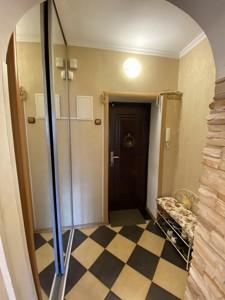 Квартира Гагарина Юрия просп., 3а, Киев, R-38563 - Фото 26