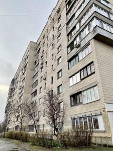 Квартира Бестужева Александра, 36, Киев, A-112025 - Фото 1