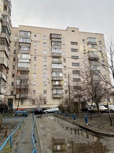 Квартира Бестужева Александра, 36, Киев, A-112025 - Фото 17