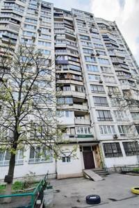Квартира Z-790329, Малышко Андрея, 13, Киев - Фото 2