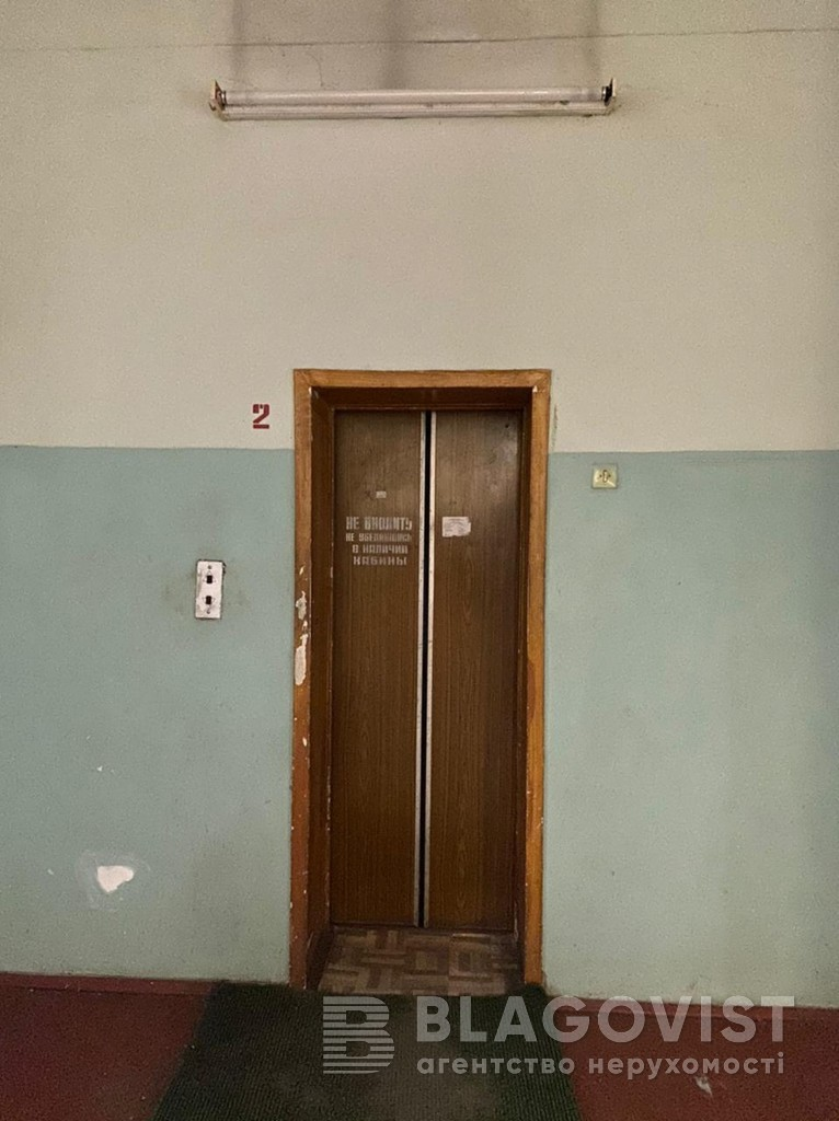 Нежитлове приміщення, A-112203, Салютна, Київ - Фото 9