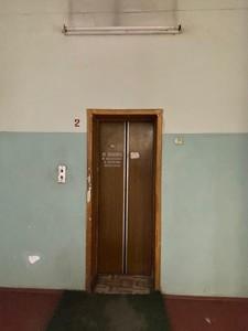 Нежилое помещение, Салютная, Киев, A-112203 - Фото 7