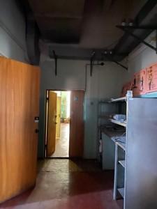 Нежилое помещение, Салютная, Киев, A-112203 - Фото 5