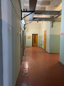 Нежилое помещение, Салютная, Киев, A-112203 - Фото 3