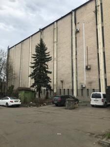 Нежилое помещение, Салютная, Киев, A-112203 - Фото 8
