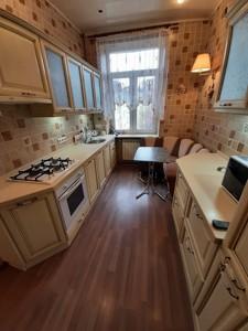 Квартира P-29595, Панаса Мирного, 2/44, Киев - Фото 13