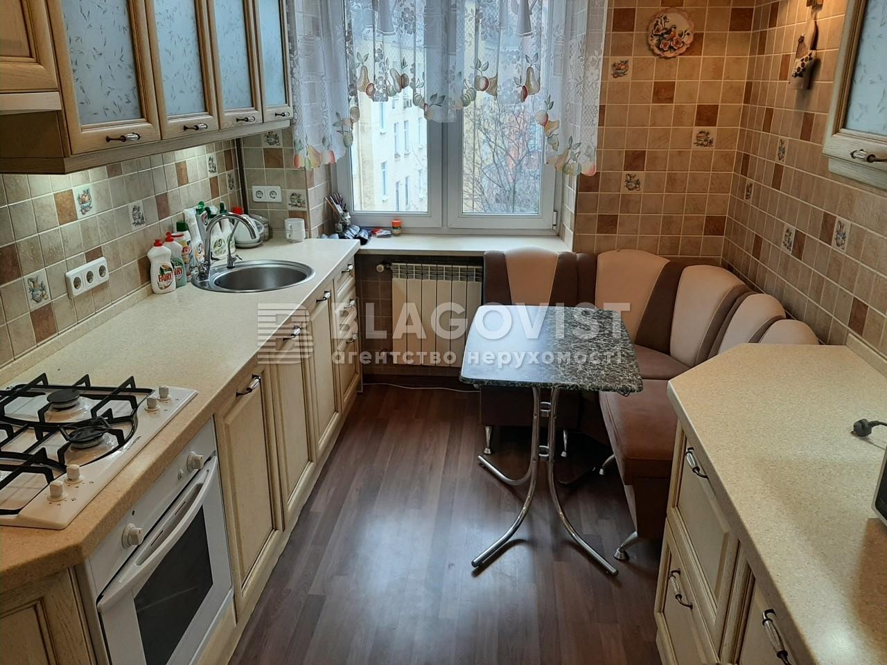 Квартира P-29595, Панаса Мирного, 2/44, Киев - Фото 14