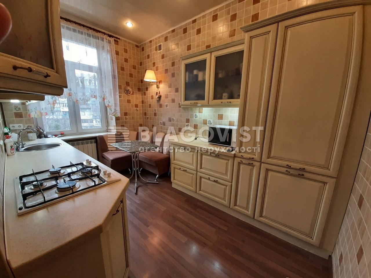 Квартира P-29595, Панаса Мирного, 2/44, Киев - Фото 15