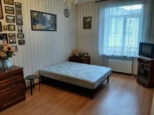 Квартира P-29595, Панаса Мирного, 2/44, Киев - Фото 11