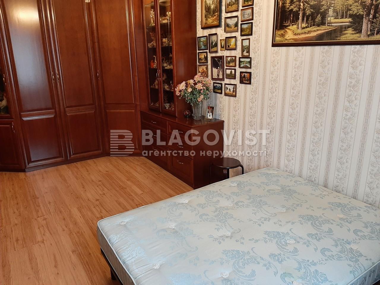 Квартира P-29595, Панаса Мирного, 2/44, Киев - Фото 12