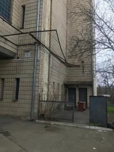 Нежилое помещение, Салютная, Киев, A-112203 - Фото