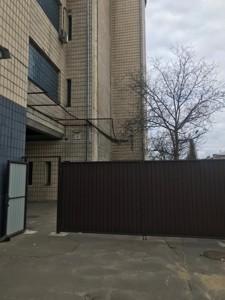Нежилое помещение, Салютная, Киев, A-112203 - Фото 9