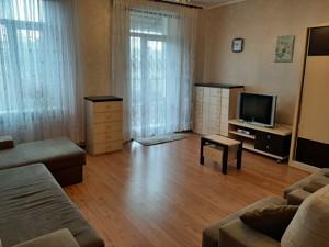 Квартира P-29595, Панаса Мирного, 2/44, Киев - Фото 9