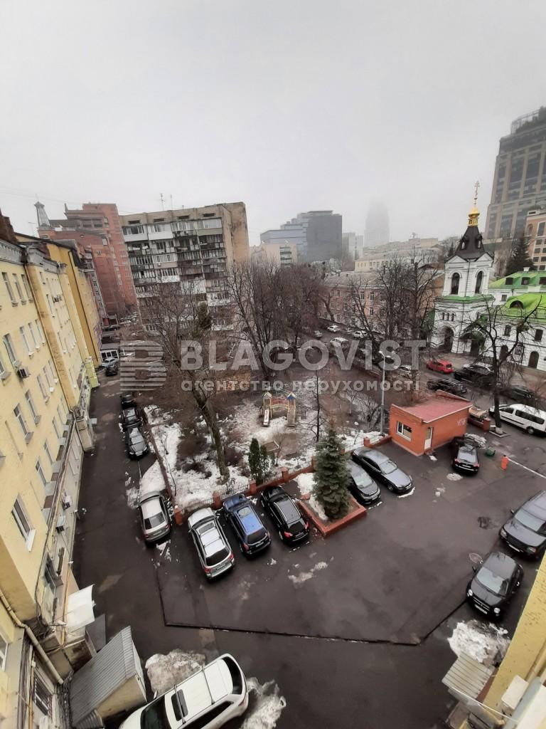 Квартира P-29595, Панаса Мирного, 2/44, Киев - Фото 23