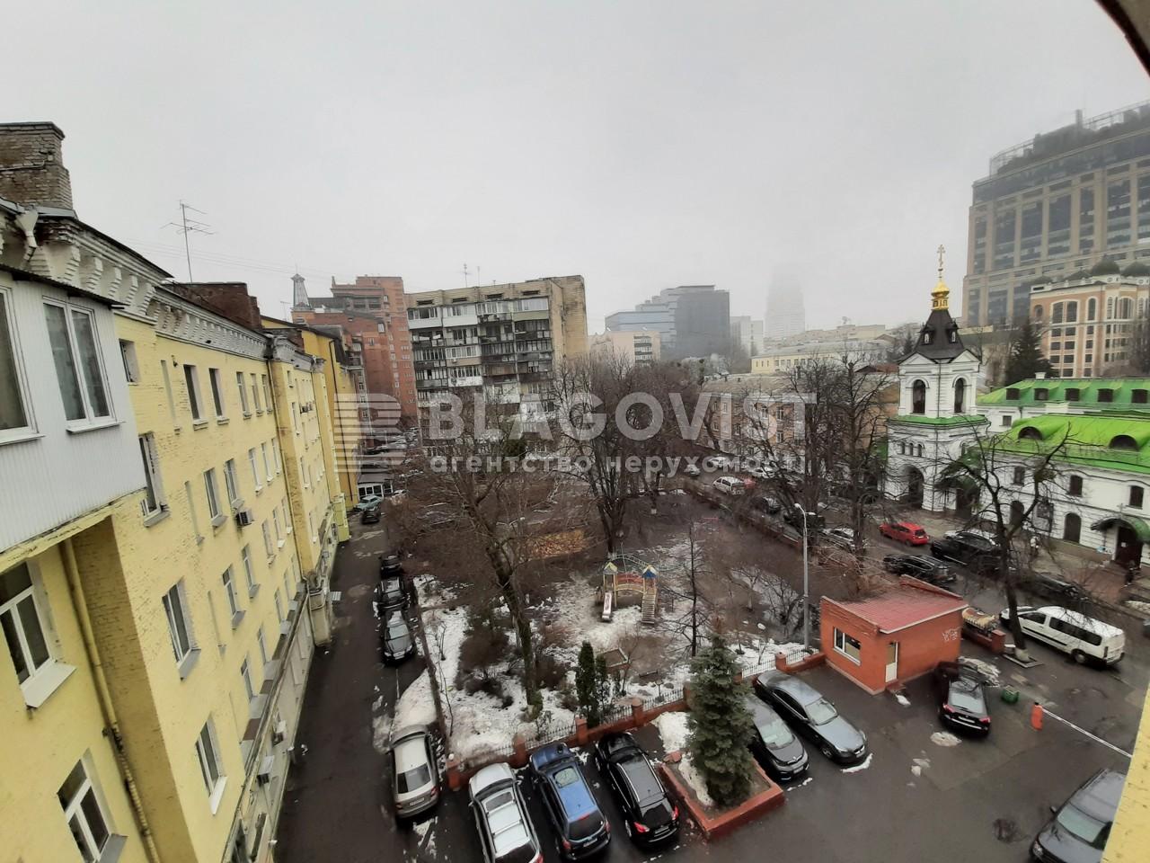 Квартира P-29595, Панаса Мирного, 2/44, Киев - Фото 24