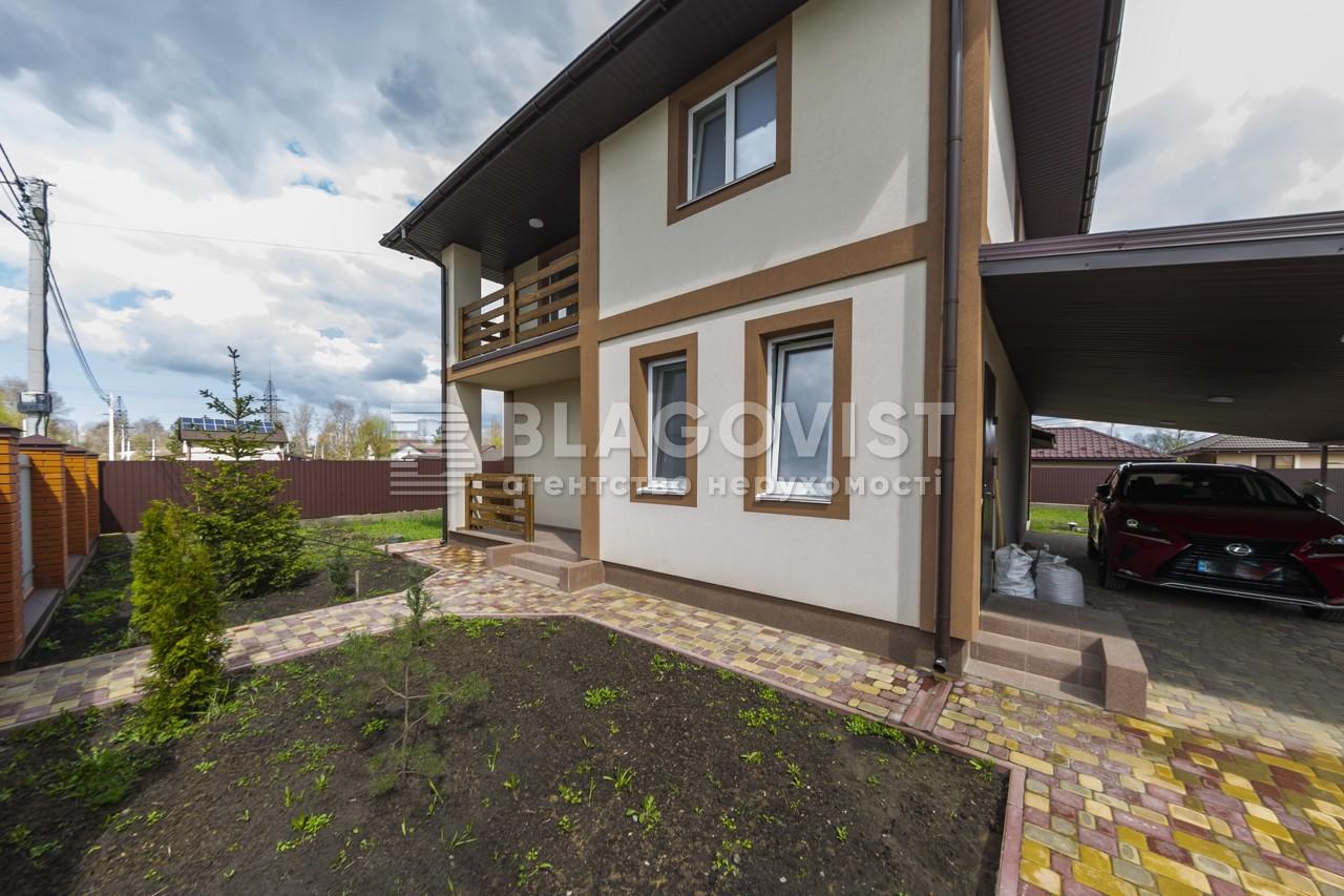 Дом M-38548, Осещина - Фото 4