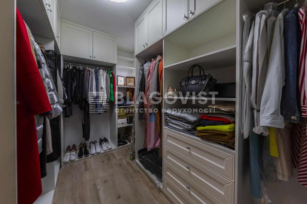 Дом M-38548, Осещина - Фото 24