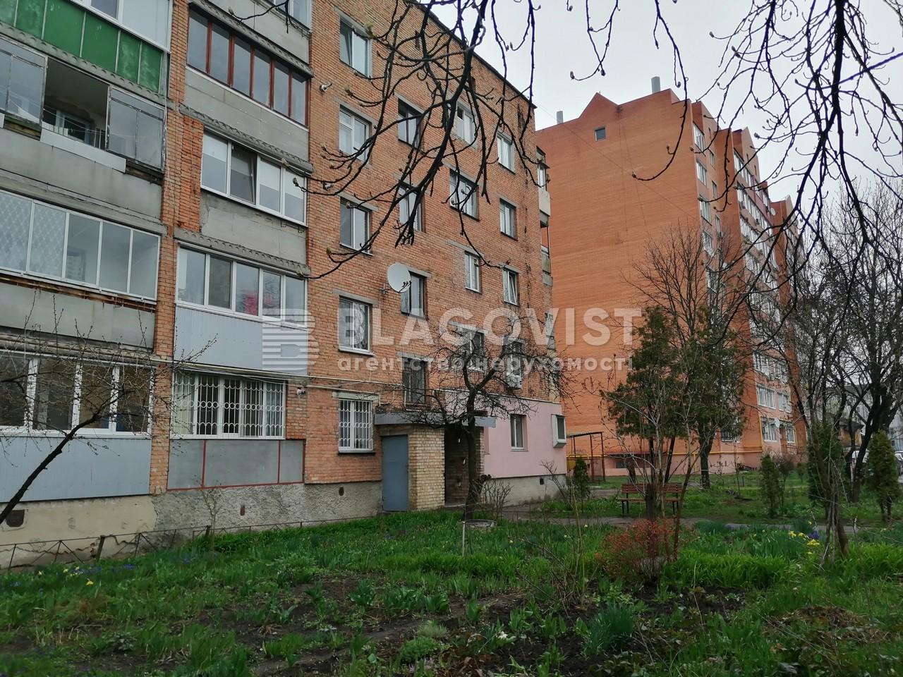 Квартира A-112204, Вокзальная, 23, Глеваха - Фото 2