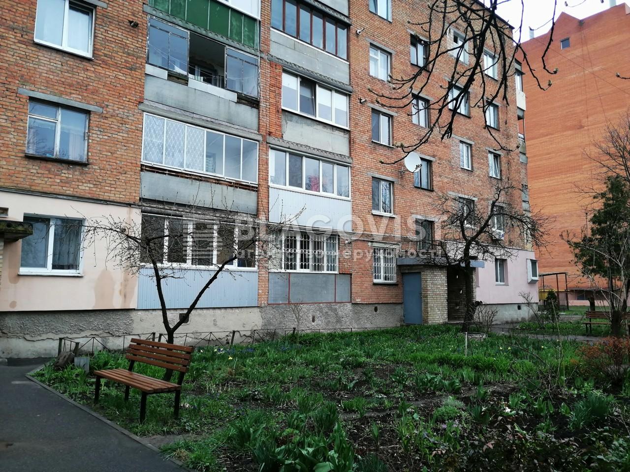 Квартира A-112204, Вокзальная, 23, Глеваха - Фото 1
