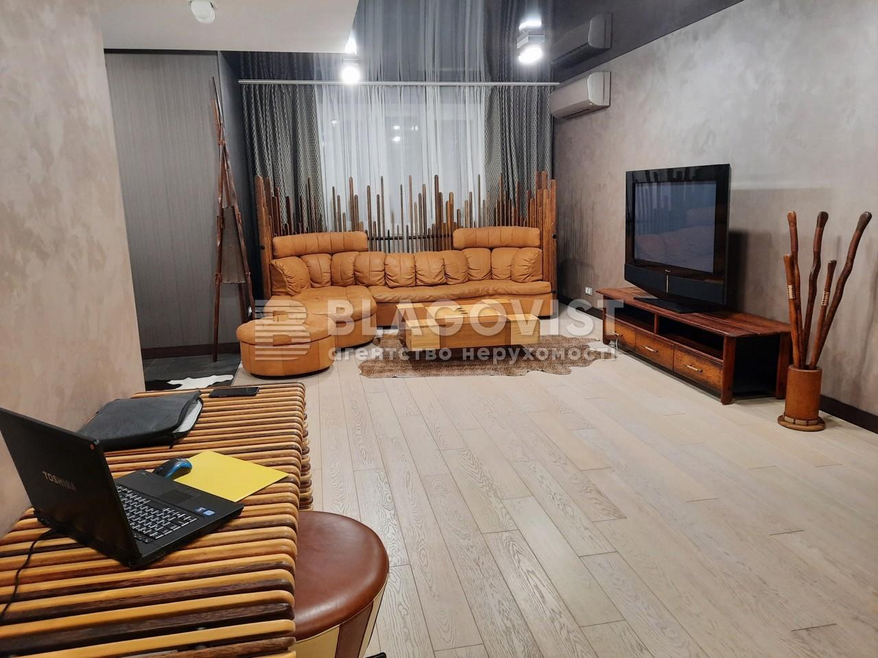 Квартира H-49892, Голосеевская, 13а, Киев - Фото 9