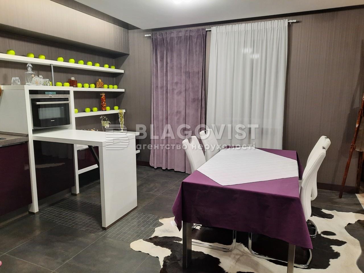 Квартира H-49892, Голосеевская, 13а, Киев - Фото 13